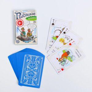 Игральные карты «Рыбацкие байки», 36 карт 55551