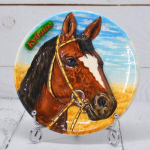 Тарелка Лошадь сред. 52974