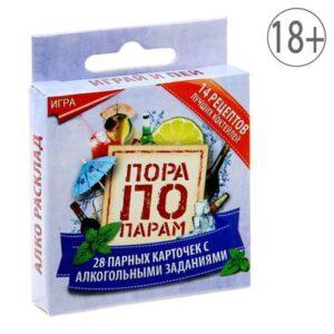 "Игра ""Пора по парам"" 16824"