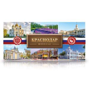 Шоколад Молочный Краснодар 100 г. ассорти 50740