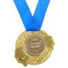 """Медаль """"Лучший рыбак"""" 5 см (металл) 13038"""